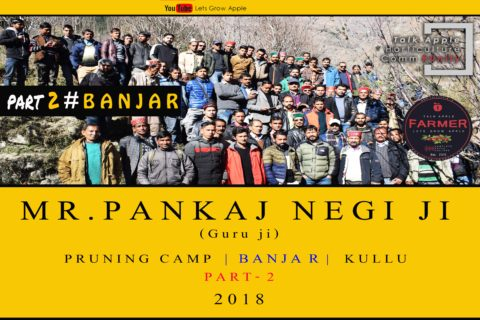 WATCH | Mr. Pankaj Negi ji | Pruning Camp | BANJAR Part 2 | Kullu  |  2018