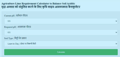 Liming Requirement Calculator – Talk Apple Connect App